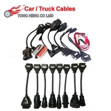 Conjunto completo de cabos para carros, 8 cabos para caminhão, obd obd2, ferramenta de diagnóstico, interface para tcs pro plus, multidiag, mvd, frete grátis