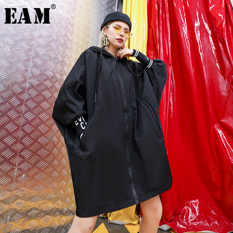 [EAM] Women Multicolor Big Size oversize Trench New Hooded Long Sleeve Loose Fit Windbreaker Fashion Autumn Winter 2019 1B327