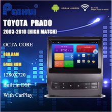 Автомобильный dvd плеер на android для toyota prado (2003 2009)