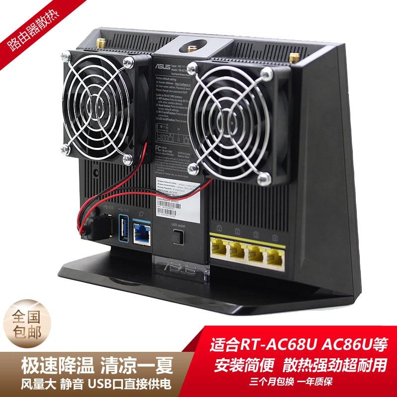 ASUS RT-AC68U AC86U Tengda AC15 Router Cooler USB Cooling Fan 70x70x15mm 5V 0.2A