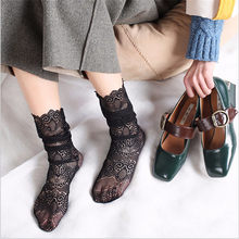 New Women's Socks, Peacock Pattern, Lace, Socks, Korean Version, Pile Socks, Cotton Bottoming Boots, Hollow Princess Socks