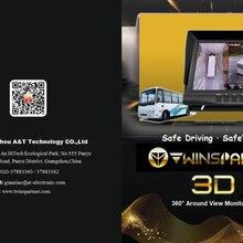 TWINSPARTNER – nouveau dispositif 3D HD AVM 9 pouces, tout-en-un, moniteur autour de la voiture, caméra de stationnement, système de vue Surround