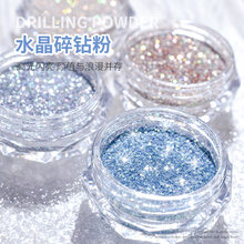 1Box Crystal Diamond Powder Flashing Mixed Nail Sequin Jewelry Dust Powder DIY Nail Art Decorations