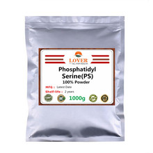 100% Premium fosfatidil serin toz, PS, beyin performans: odak, bellek, öğrenme, doğruluk, konsantrasyon ve akıl yürütme