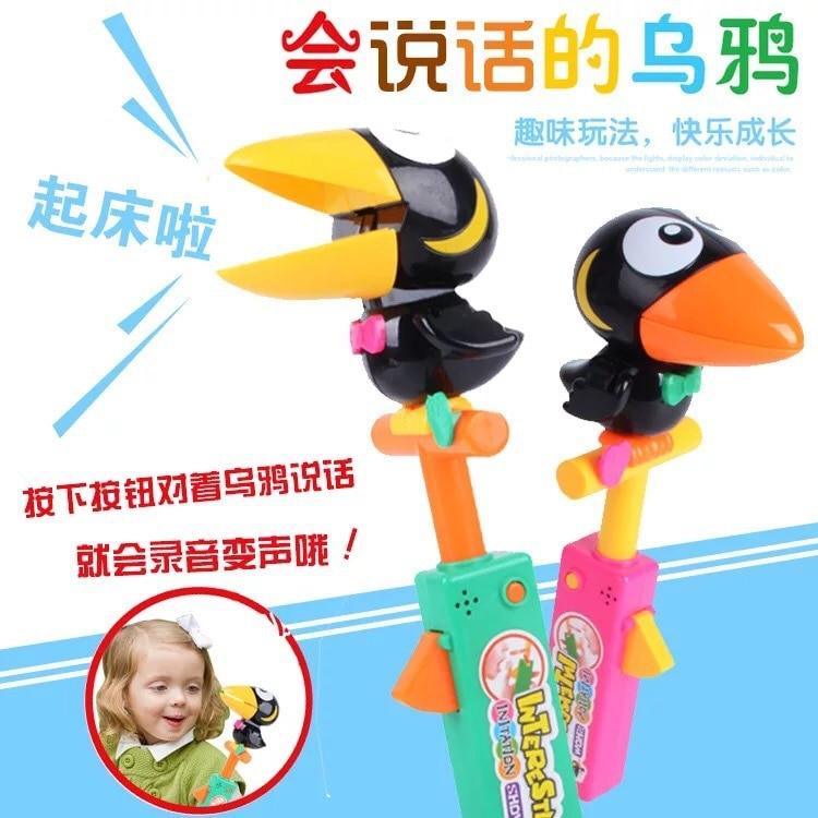 Doll Imitation Show Recording Toy Toucan Voice Parroting Toy Flamingo Recording Sound Control Bird Recording