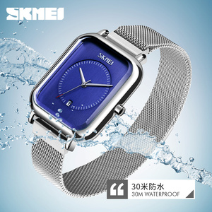 Image 4 - SKMEI מזדמן נשים קוורץ שעון אלגנטי אופנה שעוני יד עמיד למים מגנט שעון בנד מלבני חיוג zegarek damski 9207