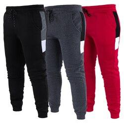 Зимние теплые флисовые тренировочные штаны мужские спортивные штаны эластичные повседневные мешковатые тренировочные брюки для бега шаро...