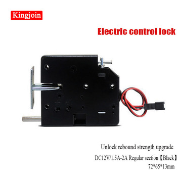 KINGJOIN Supports bulk wholesale orders Steel material parcel locker cost,cheap and simple 12v locker lock life in locker