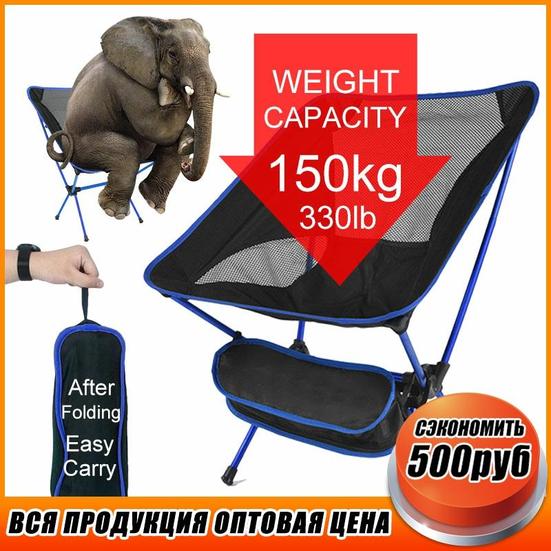 Travel Ultralight Folding Chair Superhard High Load Outdoor Camping Chair Portable Beach Hiking Picnic Seat Fishing Tools Chairs