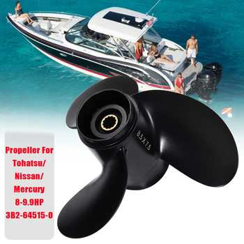 3B2-64515-0 Outboard Propeller 8.5 x 7.5 For Tohatsu/Nissan/Mercury 8-9.8HP R-Rotation Aluminum Alloy 3 Blades 12 Spline Tooth