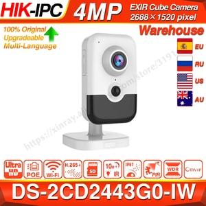 Image 1 - Hikvision DS 2CD2443G0 IW واي فاي كاميرا مراقبة فيديو 4MP الأشعة تحت الحمراء الثابتة مكعب كاميرا ip لاسلكية اتجاهين الصوت H.265 +