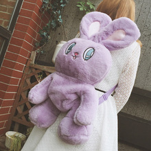 1Pcs 75cm simulation rabbit fur super soft big plush toy doll backpack cartoon animal childrens Lovel gift