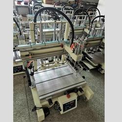 Maszyna do sitodruku z metalową płytką  automatyczna maszyna do drukowania sikcreen