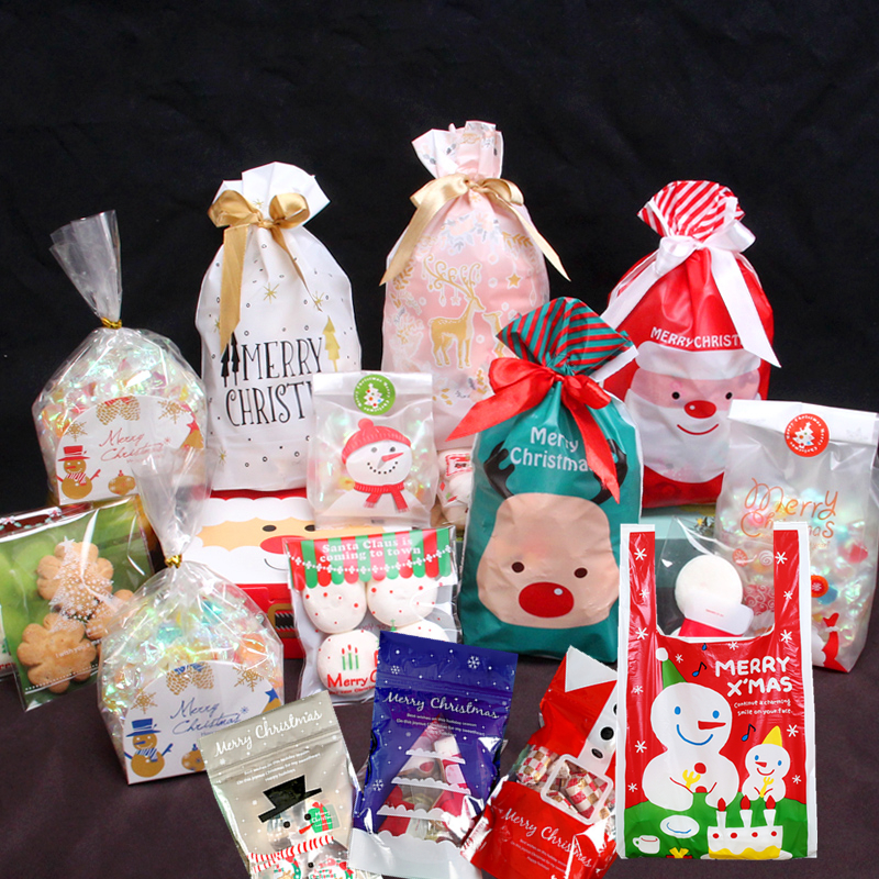 50pcs Merry Christmas Decoration Gift Bag Boxes For Candy Cookie Santa Claus Tree Packing Plastic Bags Pillow Paper Box Card