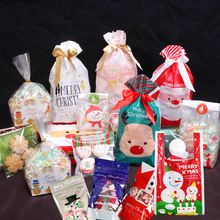 цена 50pcs Merry Christmas Decoration Gift Bag Boxes For Candy Cookie Santa Claus Tree Packing Plastic Bags Pillow Paper Box Card в интернет-магазинах