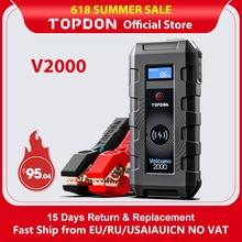 "5usd coupon ""TOPDON5"" 20800mAh Topdon רכב קפיצת Starter V2000 1200A החל מכשיר אלחוטי כוח בנק רכב סוללה המתנע משגר לרכב בוסטרים"