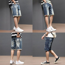 Summer Fashion Men Jeans Retro Blue Destroyed Ripped Short Newly Designer Streetwear Hip Hop Denim Shorts Hombre