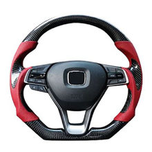 Carbon fiber racing steering wheel on the For Honda ACCORD 2018-2020. The ACCORD 10th JDM style carbon fiber steering wheel