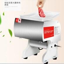 Многофункциональная коммерческая машина для резки мяса, электрическая машина для резки мяса