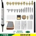 Yi Chen электронные производители прямые продажи 36 шт. Набор для пирографии Тыква Резьба паяльник резьба по дереву инструмент
