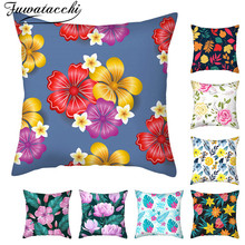 Fuwatacchi Colorful Leaves Painting Cushion Cover Flowers Pillow Cover for Home Car Chair Decorative Pillowcases Double fuwatacchi floral cushion cover feather leaves gold pillow cover for decor sofa chair square decorative pillowcases