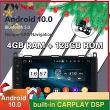128 ГБ carplay android 10 экран Автомобильный мультимедийный