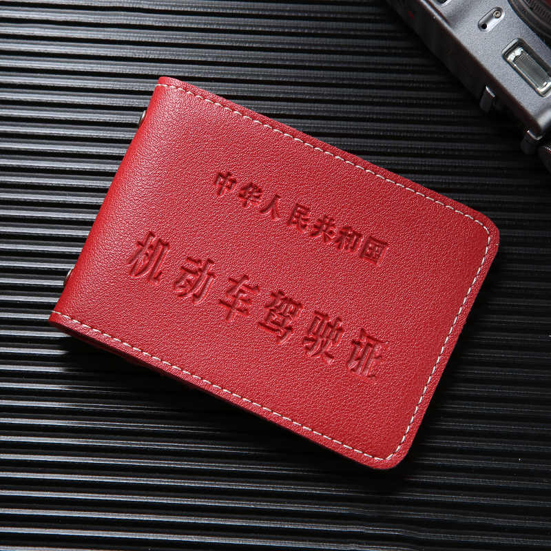 2019 Ultra Thin Auto Driver License Bag High Quality Leather on Cover for Car Driving Documents ID Card Holder Purse Wallet Case