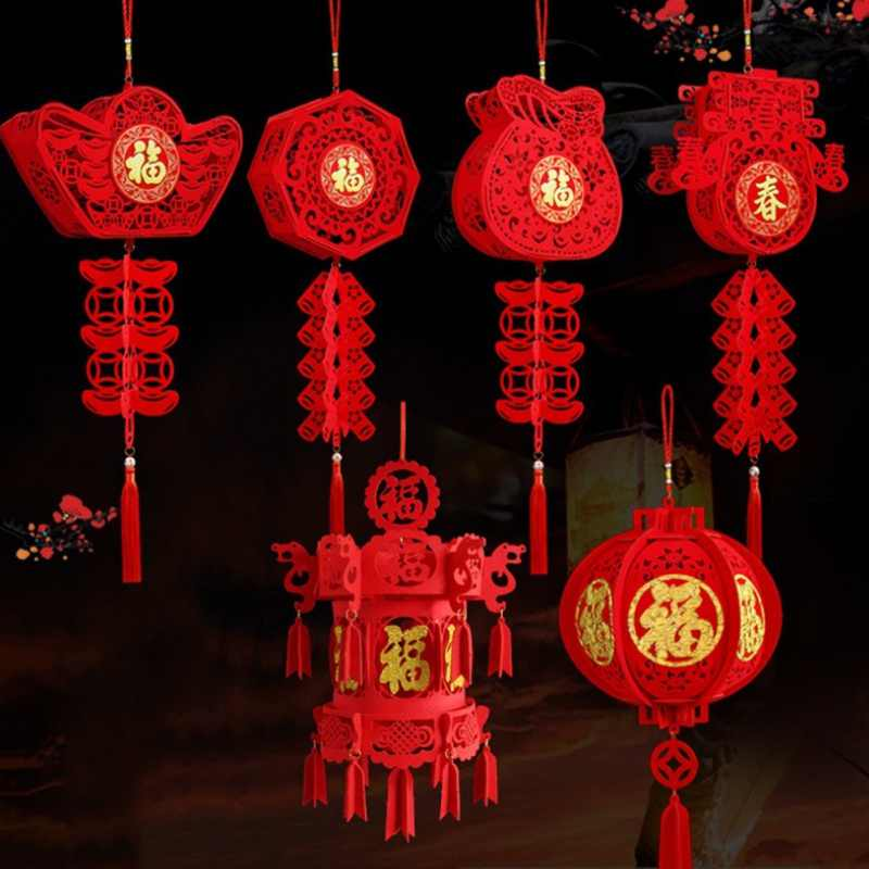 2020 Waterproof Good Fortune Red Paper Lanterns for Chinese New Year Spring Festival Party Celebration Home Decor
