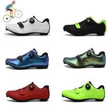 Сверхлегкие самоблокирующиеся велосипедные туфли профессиональные