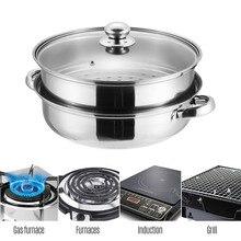 Пароварка из нержавеющей стали, кастрюля для супа, многоцелевая кухонная посуда с пароваркой, кухонная сковорода с антипригарным покрытием, газовый Электрический Гриль