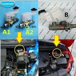 Dla Geely GC5  Geely515  SC5 HB  Hatchback  pompa hamulcowa hamulec samochodowy w Pompy główne i części od Samochody i motocykle na
