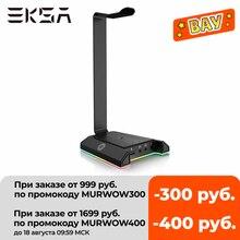 EKSA W1 Gaming ชุดหูฟัง Surround 7.1/2 USB และ3.5มม.RGB หูฟังสำหรับ Gamer gaming PC อุปกรณ์เสริมโต๊ะ