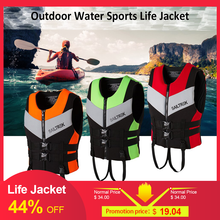 Neoprene Life Jacket Watersports Fishing Kayaking Boating Swimming Safety Life Vest Water Sports Survival Jacket Life Vest S-XXL