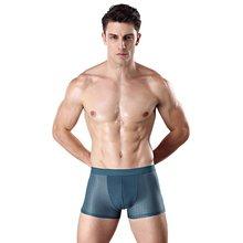 Four Gift Boxes Ice Silk Touch Men'S Underwear Breathable Underwear Mesh Underwear Sweat Breathable Boxer Briefs
