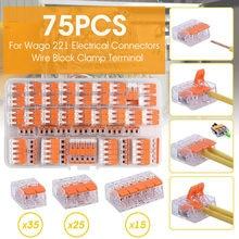 75 Uds para 221 de Wago Conectores eléctricos Alambre de abrazadera de bloque de Cable de Terminal reutilizables rápido en casa Terminal de Cable conector