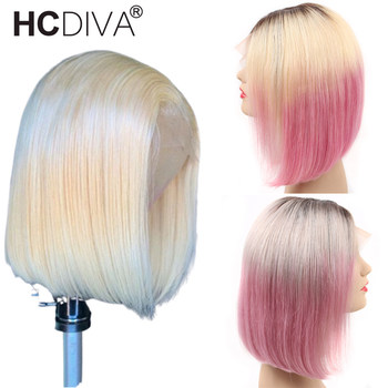 613 Blonde Lace Front Wig Short Bob Lace Front Wig Pre Plucked 150% Ombre Grey Pink 13*4 Remy Colored Human Hair Wig For Women