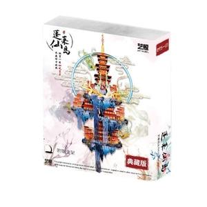 Image 2 - MU 3D Metal Puzzle Penglai Fairy Island building model kits DIY Laser Cut Jigsaw Model For Adult kids Educational Toys