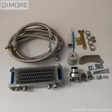 Conjunto de radiador de óleo/com desempenho, para scooter chinês de 4 tempos gy6 50 125 150 139qmb 152qmi 157qmj