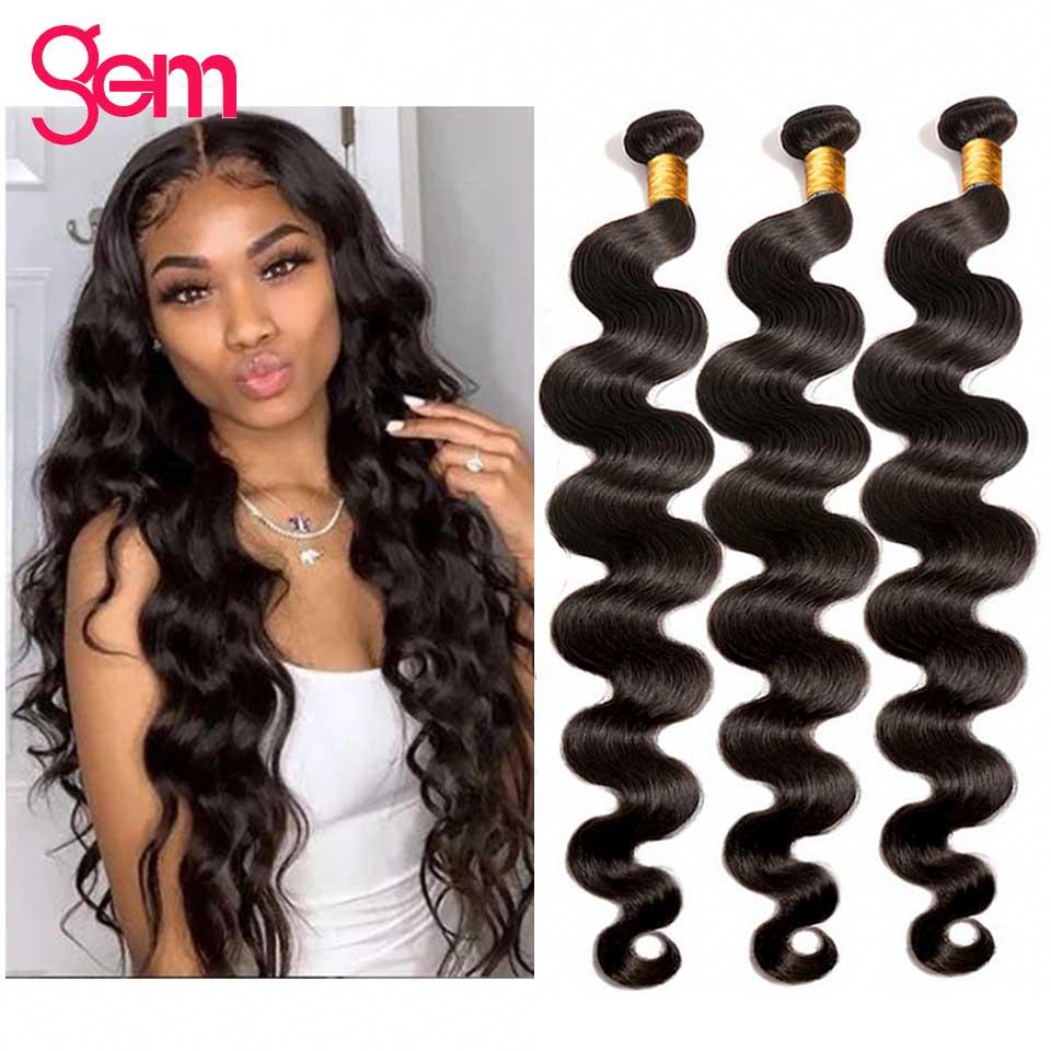 Onda do corpo pacotes de cabelo remy 30 Polegada 1 4 3 pacote negócio gem cabelo brasileiro extensões do cabelo humano onda do corpo pacotes