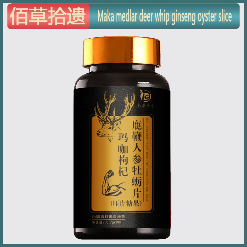 Ginseng deer whip tablets male male tonic deer whip cream genuine antler maca oyster tablets non-health products capsules