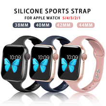 цена на Strap For Apple watch band 38mm 42mm iwatch 4 Band 44mm/40mm sport Soft Silicone bracelet Rubber watchband for iwatch 5 4 3 2 1