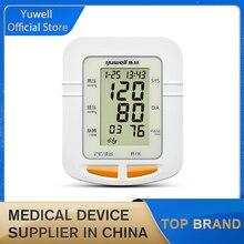 Yuwell 660B Tự Động Kỹ Thuật Số Cánh Tay Trên Áp Màn Hình LCD Lớn Vòng Bít Máy Đo Huyết Áp Đồng Hồ Đo Áp Suất Đo Tonometer