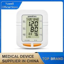 Yuwell 660B自動デジタル上腕血圧計大型液晶カフ血圧計圧力計計眼圧計