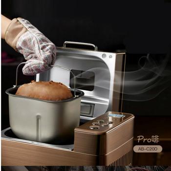 JRM0210 ACA elektryczna w pełni automatyczna maszyna do chleba domowego mała cicha mieszająca wielofunkcyjna fermentowana pieczona kok śniadaniowy tanie i dobre opinie OLOEY 801-1000g CN (pochodzenie) 500 w 220 v Złota Powłoka Nano Liniowej AB-C20D Standardowy chleb francuski chleb roughage chleb chleb wino ryżowe