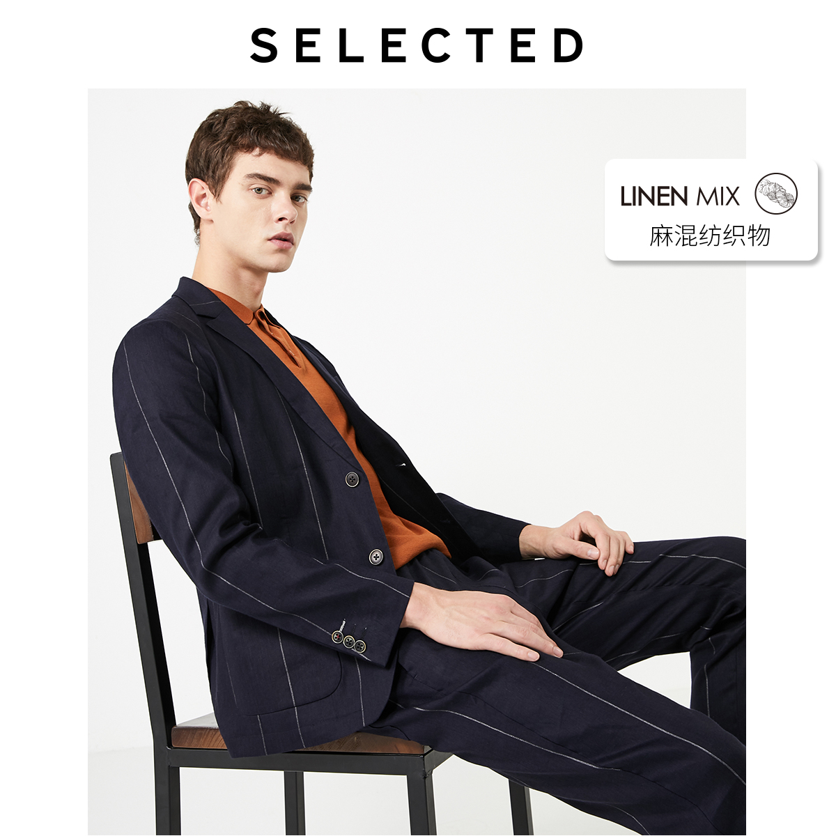 SELECTED Men's Slim Fit Linen Striped Jacket Business Blazer S|419372515