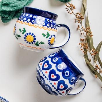 Desayuno al aire libre café jarro Taza de cerámica leche viaje Vintage...