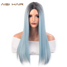 AISI HAIR Ombre Blue Wig Long Silky Straight Synthetic Wigs for Black Women Natural Hairline Middle Part Hair Cosplay Wigs(China)
