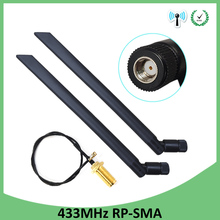 цена на 2pcs 433Mhz Antenna 5dbi GSM 433 mhz RP-SMA Connector Rubber Lorawan antenna+ IPX to SMA Male Extension Cord Pigtail Cable