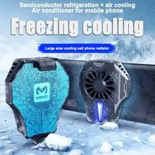 Практичные аксессуары для телефонов usb кулер вентилятор радиатора