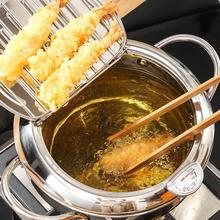 Kitchen Deep Frying Pot Thermometre Tempura Fryer Pan Cookware Fried Control Chicken Cooking Pot Temperature Tools K5Z5